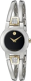 Movado Women's Swiss Quartz Stainless Steel Casual Watch (Model: 0606894)