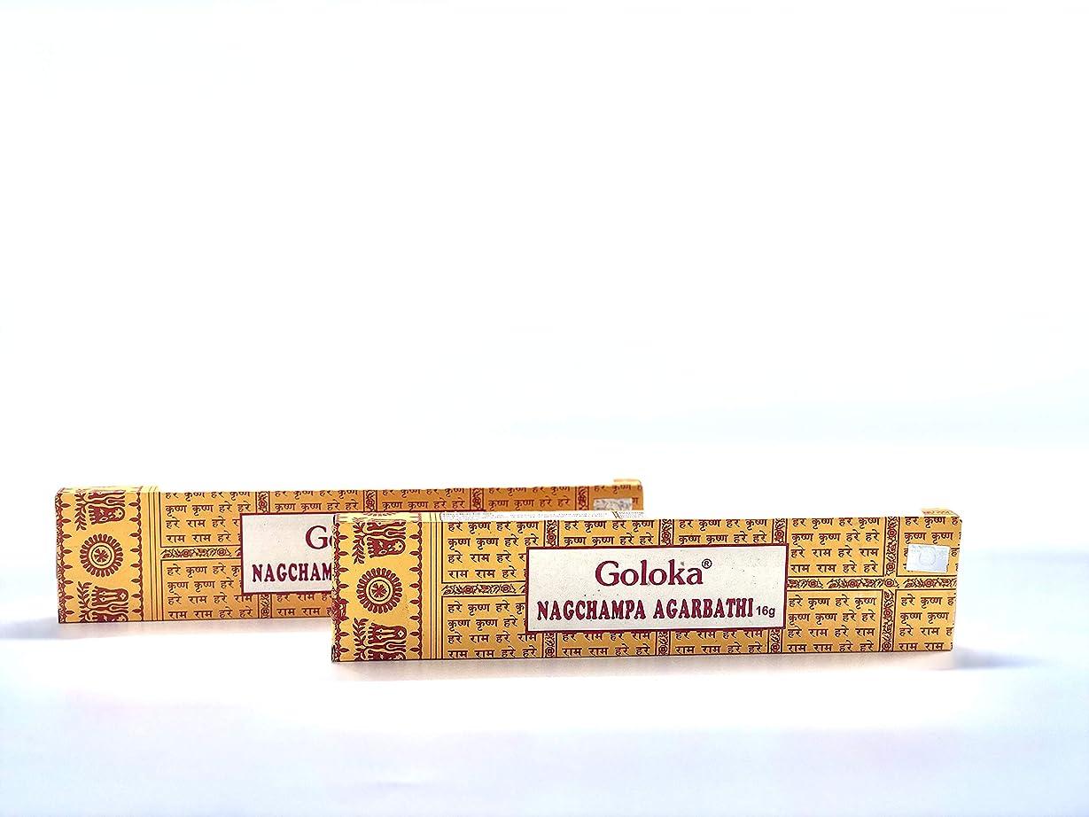 慢なアクセント仮定、想定。推測Goloka Incense Sticks Nag Champa 2パックの16グラム