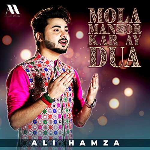 Mola Manzor Kar Ay Dua - Single by Ali Hamza on Amazon Music