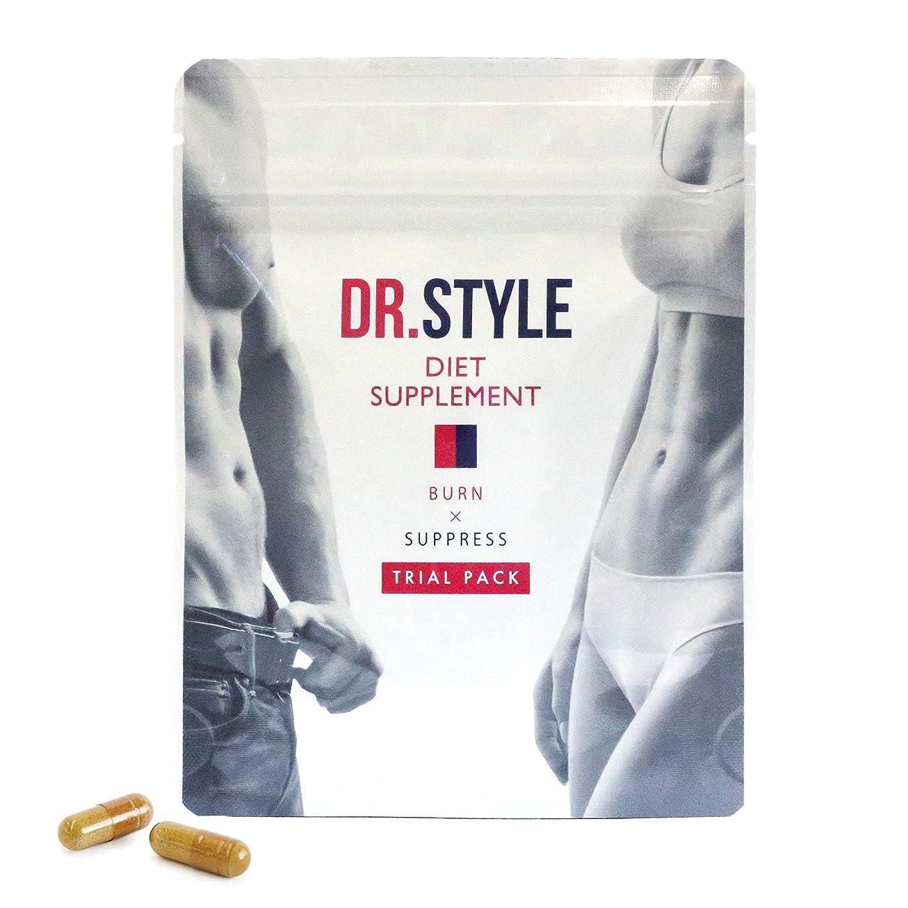 高度なタンパク質是正医師監修 ダイエット サプリメント【DR.STYLE】28粒 1週間分トライアルパック