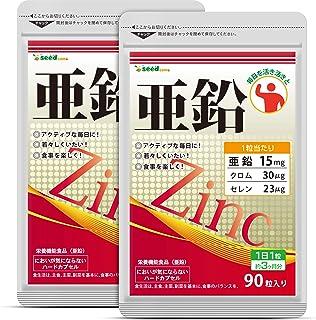 シードコムス 亜鉛 サプリメント 15mg 配合 クロム セレン 栄養機能食品 約6月分 180粒
