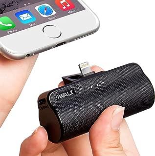 小型 モバイルバッテリー 軽量 3300mAh lightning コネクター内蔵 iPhone 6 iPhone 6 Plus iPhone7 iPhone6s plus 対応 PSE認証済(ブラック)