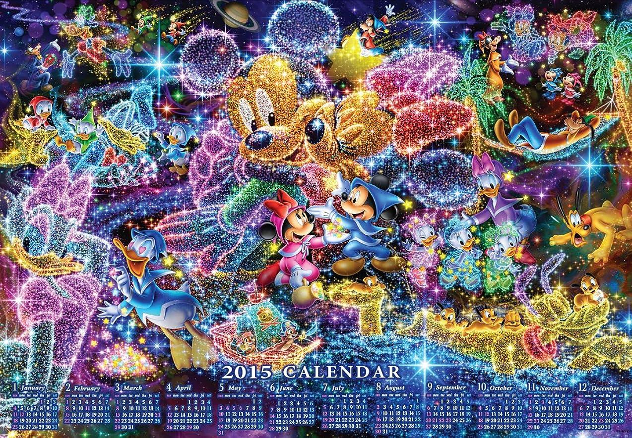 可塑性アラブサラボ繊細1000ピース ディズニーカレンダージグソーパズル 星空に願いを (2015年カレンダージグソーパズル)(51cmx73.5cm)