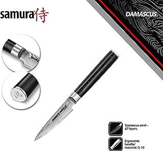 Cuchillo Samura Damasco, 67 capas de acero Damasco, ultra afilado, pequeño, hoja de 9 cm, mango ergonómico de carbono G10, cuchillo de cocina, cuchillo de cocina, cuchillo de chef