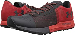 Under Armour UA Horizon KTV
