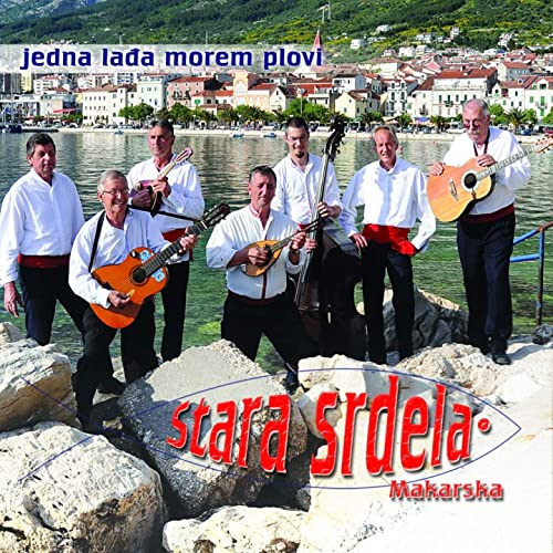 Otiša Je Otac Moj Polako By Klapa Stara Srdela On Amazon Music Amazon Com