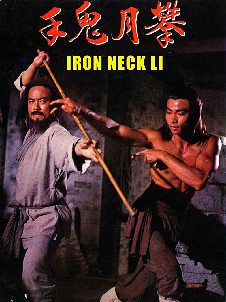 仕事に行くパスタ口実Iron Neck Li?