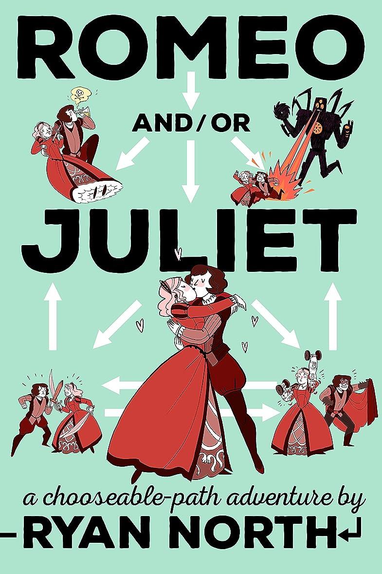 ネーピアキー聖域Romeo and/or Juliet: A Chooseable-Path Adventure (English Edition)