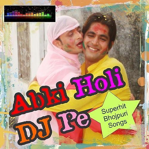 Amazon com: Bilai Bole Miyaoo: Krishna Murari: MP3 Downloads