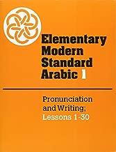 Best arabic lesson 1 Reviews