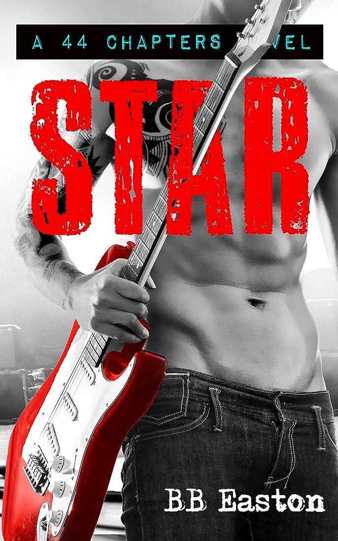 逆さまに美しいパッケージStar (44 Chapters) (English Edition)