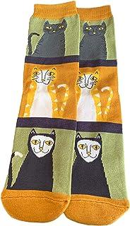Calcetines para gatos, para mujer, mostaza, amarillo, calcetín, verde lima, mezcla de algodón y bambú, idea de regalo