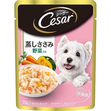 シーザー パウチ 成犬用 蒸しささみ 野菜入り 70g×16個 (まとめ買い) [ドッグフード・ウェット]