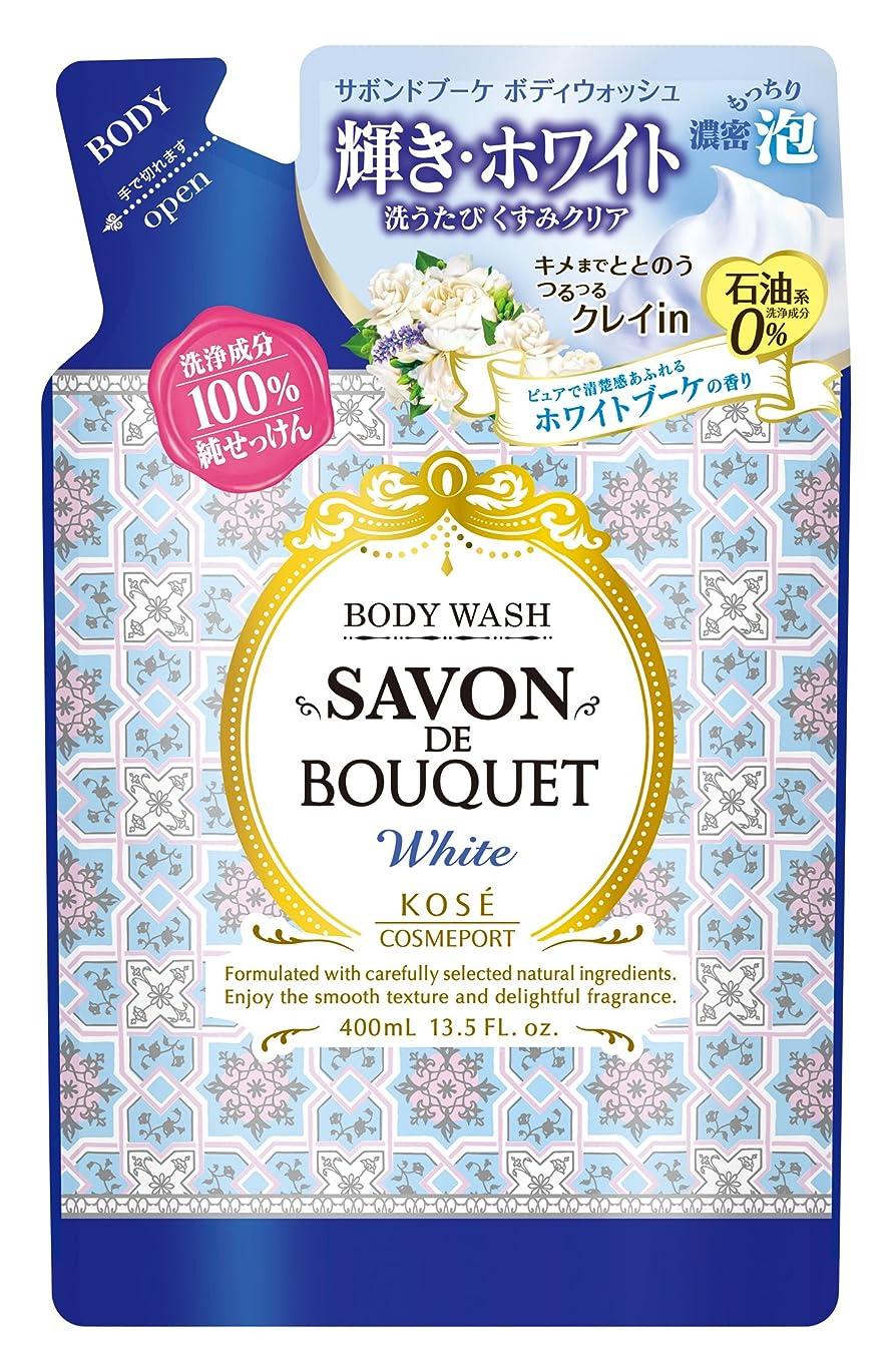 主流空白閃光KOSE コーセー サボンドブーケ ホワイト ボディウォッシュ 100%純せっけん 詰め替え 400ml