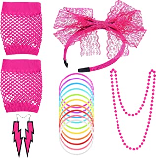 fancy dress accessories cheap