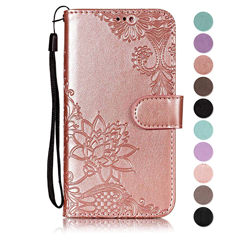 Galaxy S6 Edge Case, The Grafu Wallet Case Premium Leather Embossed Magnetic Cover Credit Card Cash Slots Case for Samsung Galaxy S6 Edge, Rose Gold #1