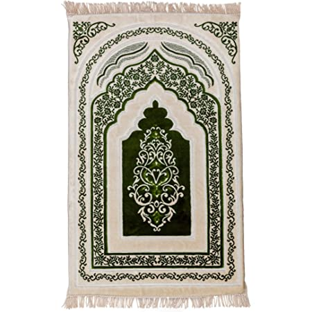 Personalized Green Youth Prayer Rug