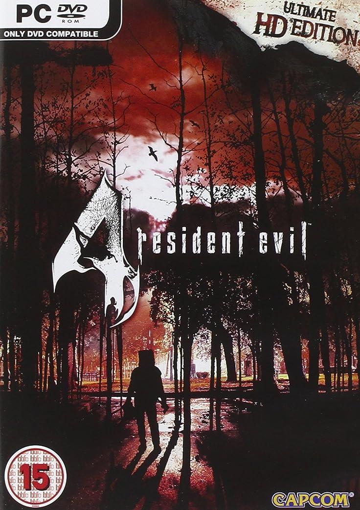敏感な晩餐ゆでるResident Evil 4 HD (PC DVD) (輸入版)