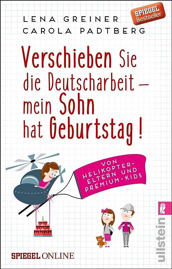 ピストンアルプス血まみれのVerschieben Sie die Deutscharbeit - mein Sohn hat Geburtstag!: Von Helikopter-Eltern und Premium-Kids (German Edition)