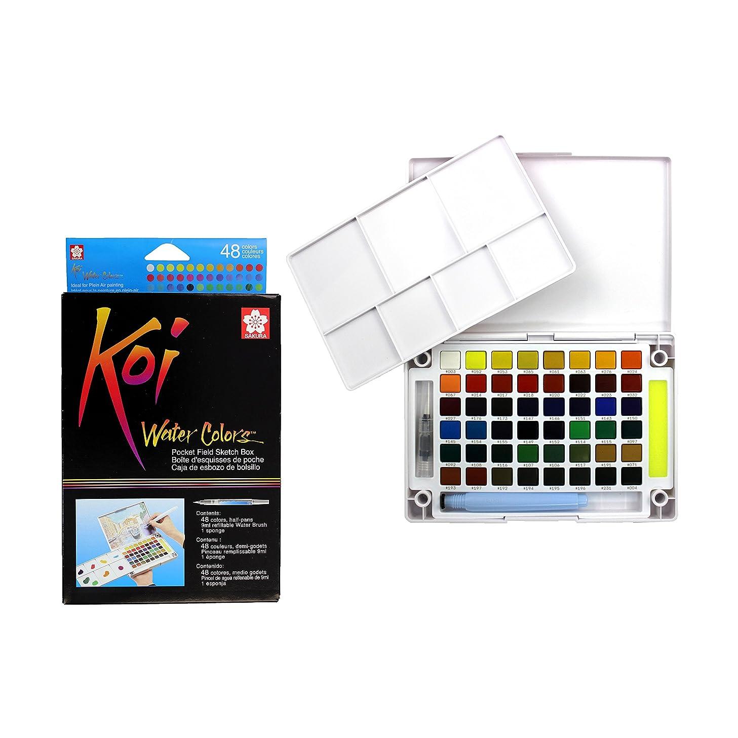 Sakura XNCW-48N Assorted Brush Koi Watercolor Field 48 Color Sketch Set,