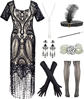 Womens Vintage Lace Fringed Gatsby 1920s Cocktail Dress with 20s Accessories Set