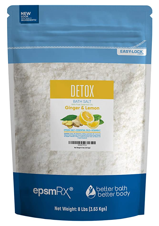 Detox Bath Salt Bulk Size 128oz (8-Lbs) Epsom Salt Bath Soak With Ginger & Lemon Essential Oils Plus Vitamin C - Detox Your Body & Mind With An All Natural Bath Soak