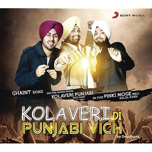 Why this kolaveri di mp3 song online