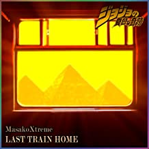 Last Train Home (feat. 94stones) [From