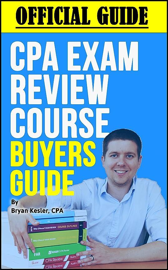 小売ホップクローゼットOfficial 2018 CPA Review Course Buyers Guide: Save Up To $1,000 Off Top CPA Review Courses At No Cost (English Edition)