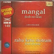 Amazon in: Anuradha Paudwal: Music