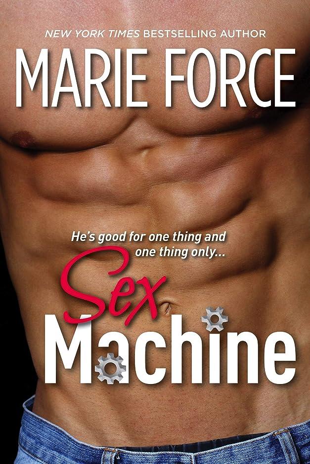ネイティブ絶滅させる弾性Sex Machine: A Standalone Contemporary Romance (English Edition)