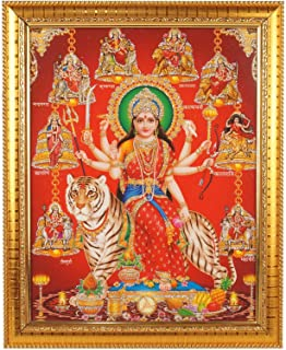 IBA Indianbeautifulart Hindu Goddess Durga Photo for Hanging Religious Picture With Frame