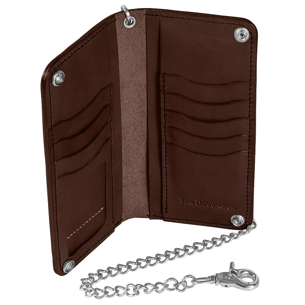軍隊不道徳戸惑うバイカー財布、Bridle牛革レザー、20インチチェーン、ブラウン