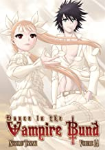 Dance in the Vampire Bund: Volume 14