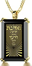 Jewish Love Thy Neighbor Necklace Inscribed in Hebrew in 24k Gold on Onyx Stone Pendant, 20