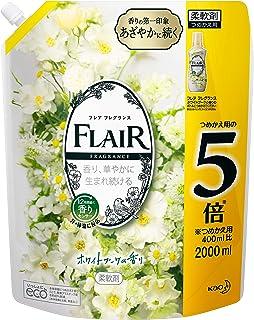 【大容量】fregrance 柔软剂 白色&花束 替换装 大容量 2000毫升