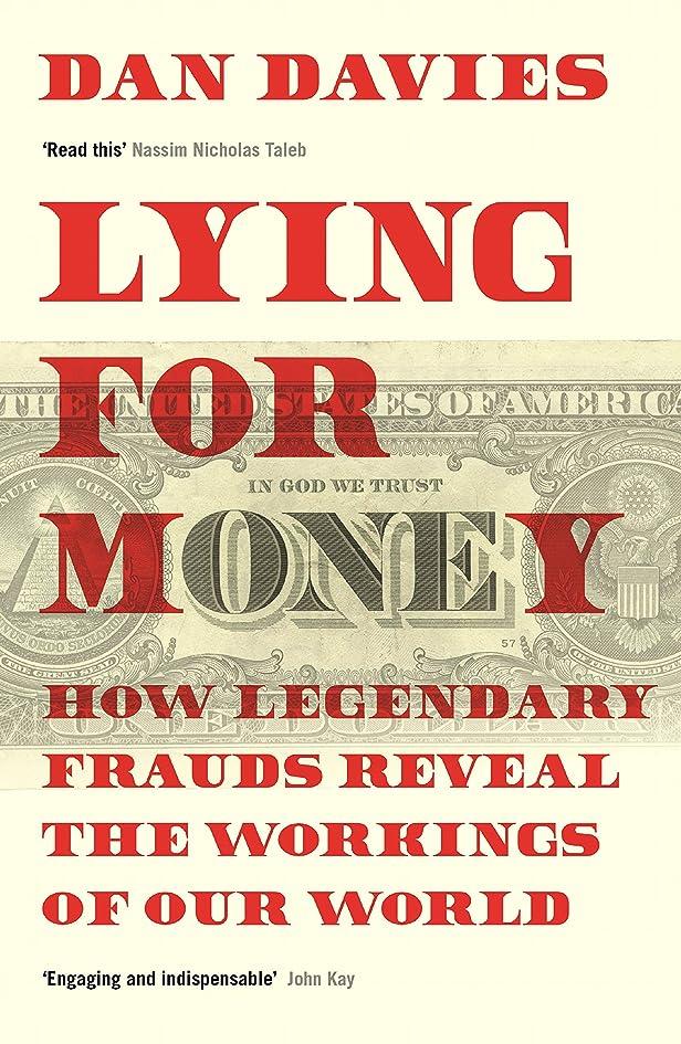 圧縮する設計図生きるLying for Money: How Legendary Frauds Reveal the Workings of Our World (English Edition)