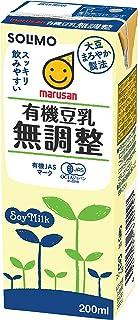 [Amazonブランド] SOLIMO マルサン 有機豆乳無調整 200ml×24本