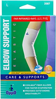 Oppo Elbow Support (2587), L