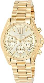 ساعة رسمية للنساء انالوج بعقارب ستانلس ستيل من مايكل كورس - MK5798