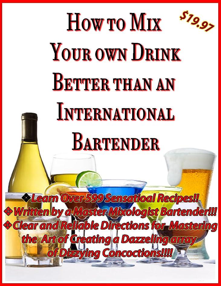 遊びますフラフープレビュアーHow to Mix Drinks | Drink Recipes | Cocktail Drink Recipes (English Edition)