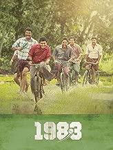 1983 (English Subtitled)
