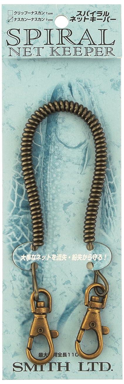 説得力のある賢明なゲートスミス(SMITH LTD) ランディングネットホルダー スパイラルネットキーパー 110cm ナスカンーナスカン ブラック
