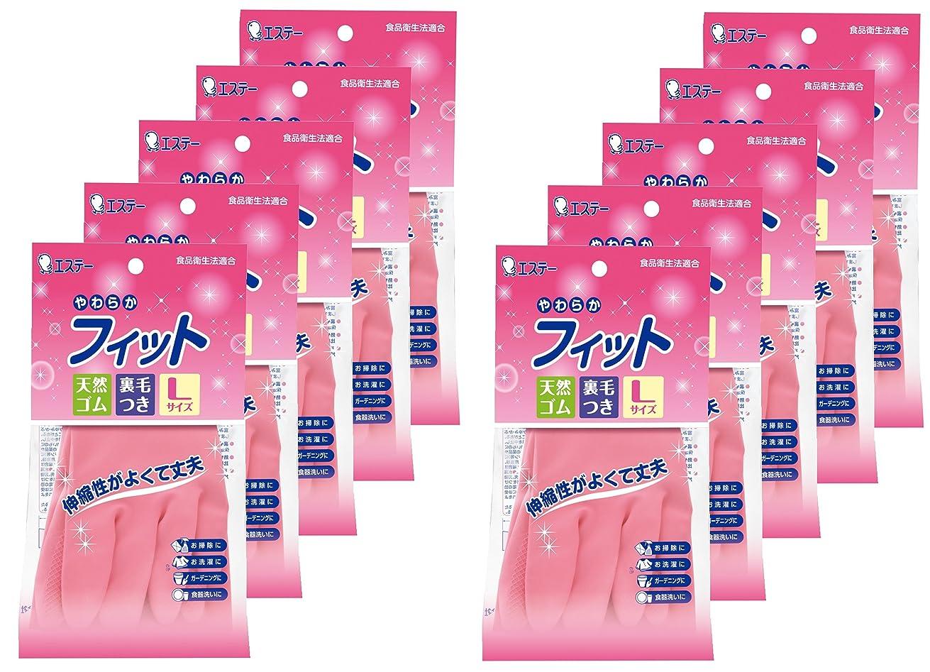 コンプライアンス課すオゾン【まとめ買い】 やわらかフィット 天然ゴム 手袋 掃除?洗濯用 使い捨て キッチン Lサイズ ピンク×10双