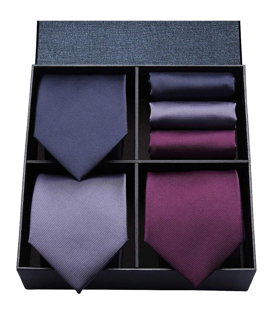 シャベルおじさんお願いします(ヒスデン) HISDERN 洗える ネクタイ 3本セット メンズ ネクタイ ハンカチ セット 高級 ギフトボックス付き ビジネス 結婚式 プレゼント