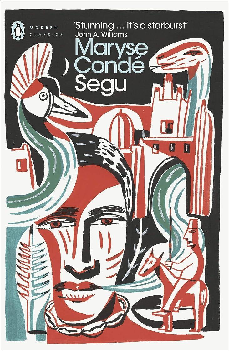 流暢ボアしかしながらSegu (Penguin Modern Classics) (English Edition)