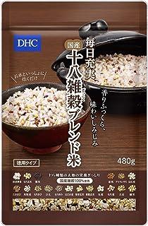 DHC毎日充実 国産十八雑穀ブレンド米(徳用タイプ)