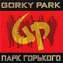 Best gorky park mp3 Reviews