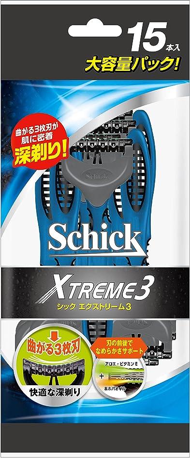 ファブリックうなずく検出シック Schick エクストリーム3 3枚刃(15本入)