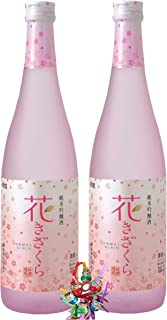 yoaxia  - 2er Pack -  2x 720ml  KIZAKURA Sake Junmai Ginjo Hanakizakura aus Japan, alc. 12% vol  ein kleines Glückspüppchen - Holzpüppchen